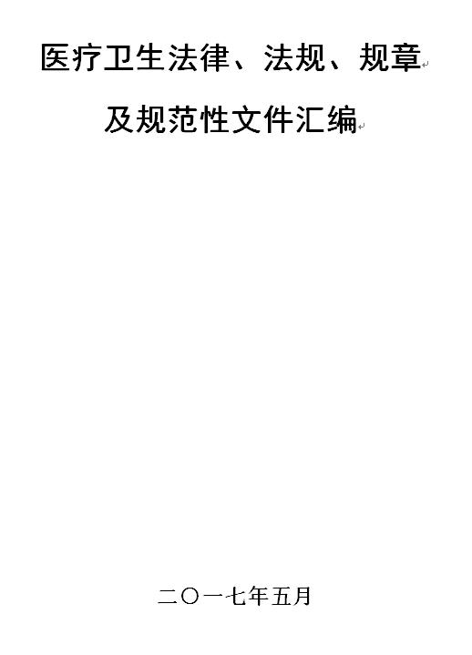 微信图片_20170510090144.png